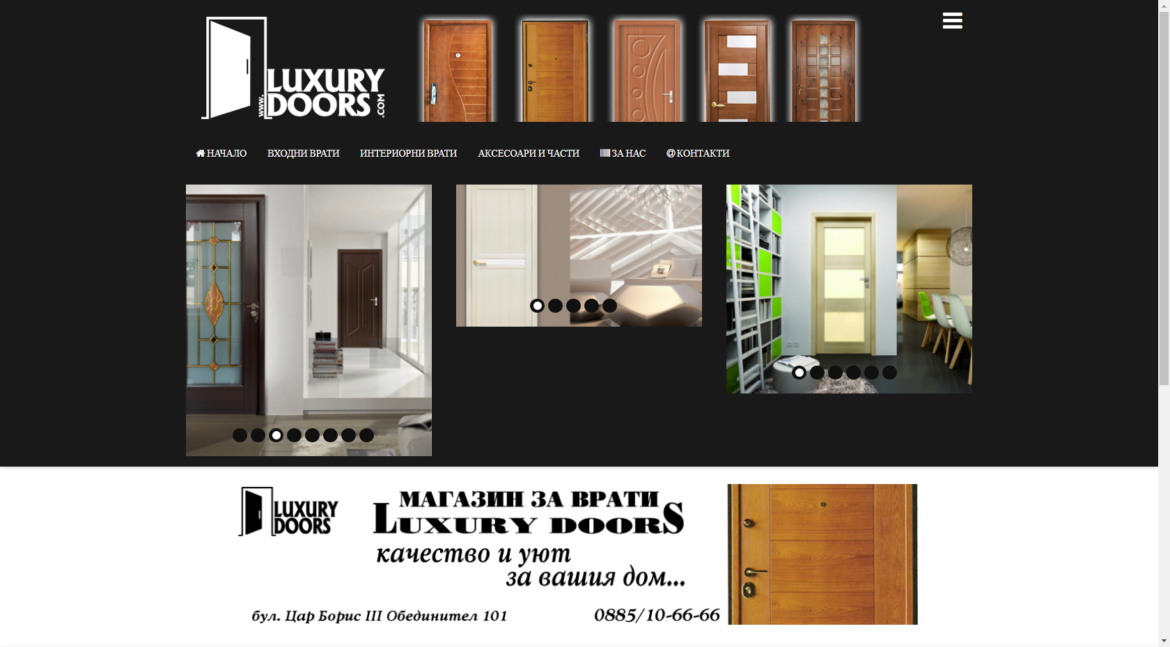 http://www.luxury-doors.com/